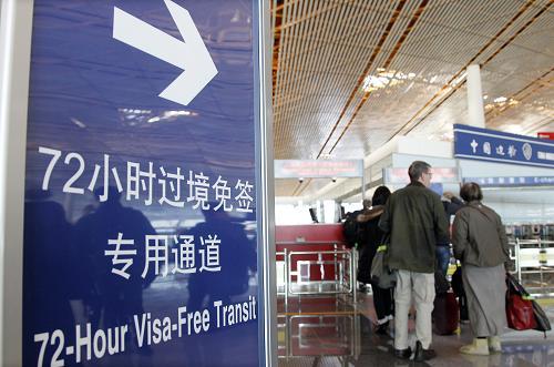 중국공항 환승- 베이징, 상하이, 광저우, 중국동방항공 빠른환승