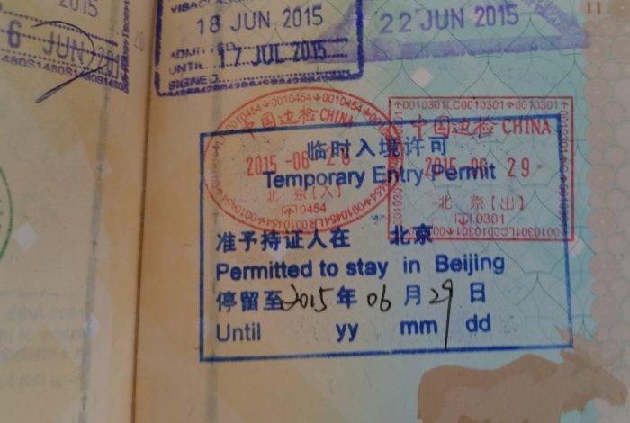 China-72-Hour-Visa-Free-Tansit-Beijing-700x470