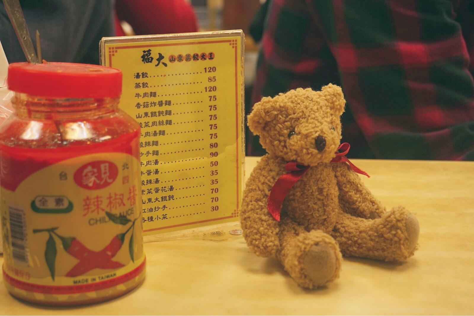 FltGraph Awesome Itinerary 24. 중국 무비자로 여행하기 시리즈-한자문화권 국가편