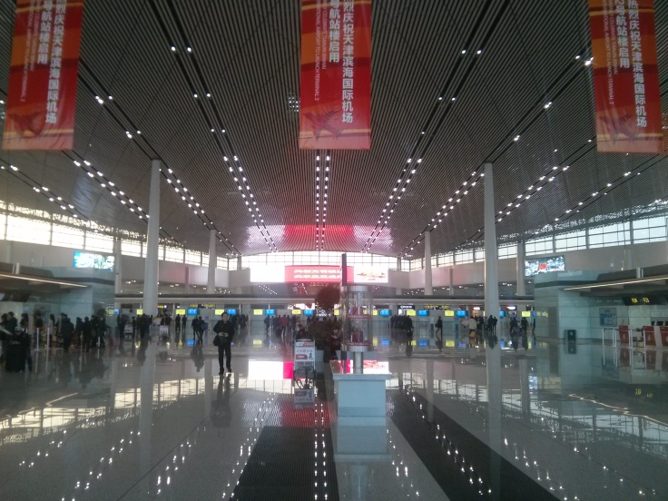 Tianjin_Binhai_International_Airport_T2_02