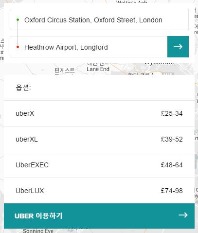 screenshot-www.uber.com 2016-04-19 11-31-52.jpg