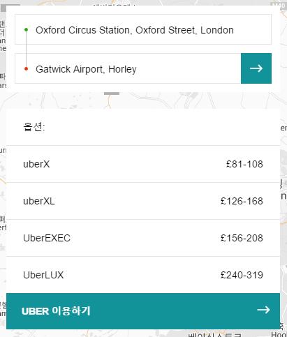 screenshot-www.uber.com 2016-04-19 11-34-03.jpg