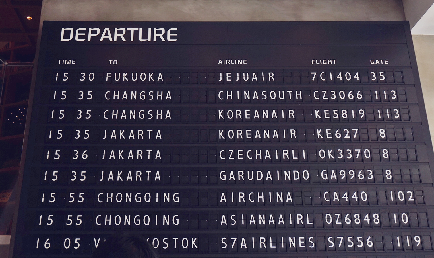 SEL? GMP? ICN? 도시코드는 뭐고 공항코드는 뭐지?