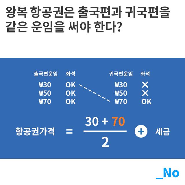 Flt진실혹은거짓_02.jpg