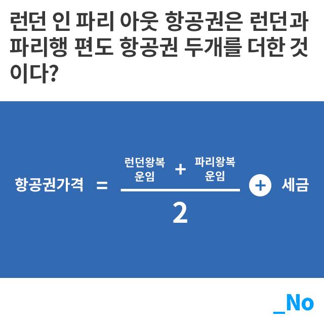 Flt진실혹은거짓_03.jpg