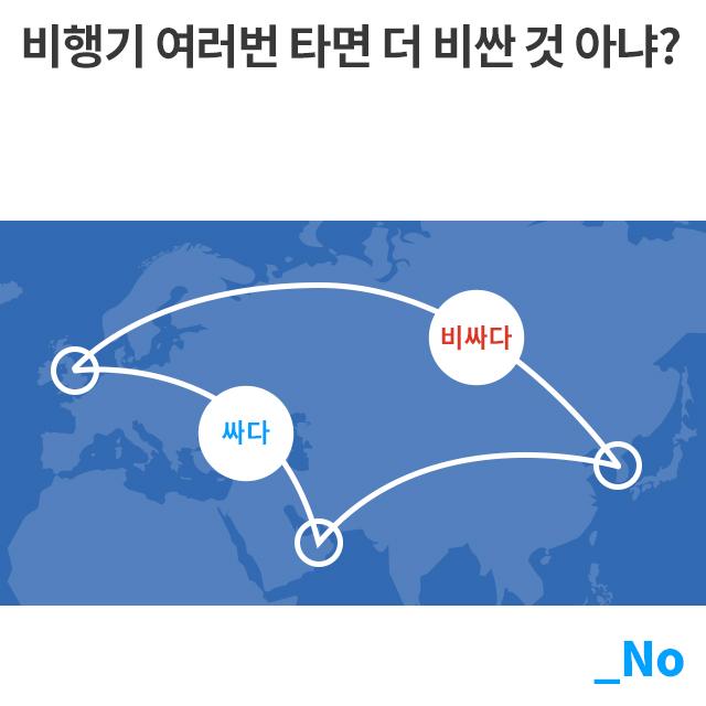 Flt진실혹은거짓_04.jpg