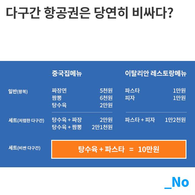 Flt진실혹은거짓_05.jpg