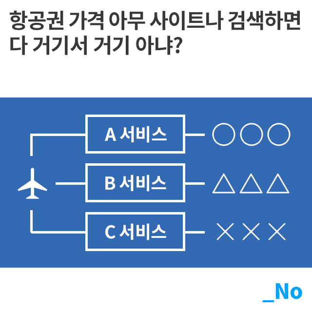 Flt진실혹은거짓_06.jpg