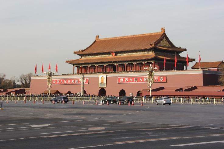 beijing-1430436_960_720