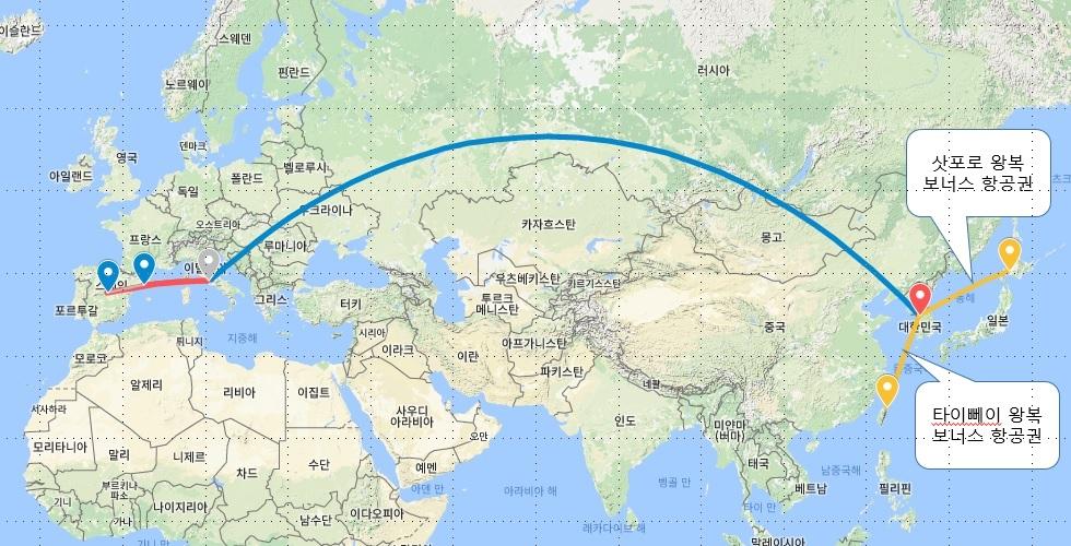 2017년 여름 초성수기 프리미엄 이코노미 유럽여행 + 두 번의 보너스 여행 – 120만원~