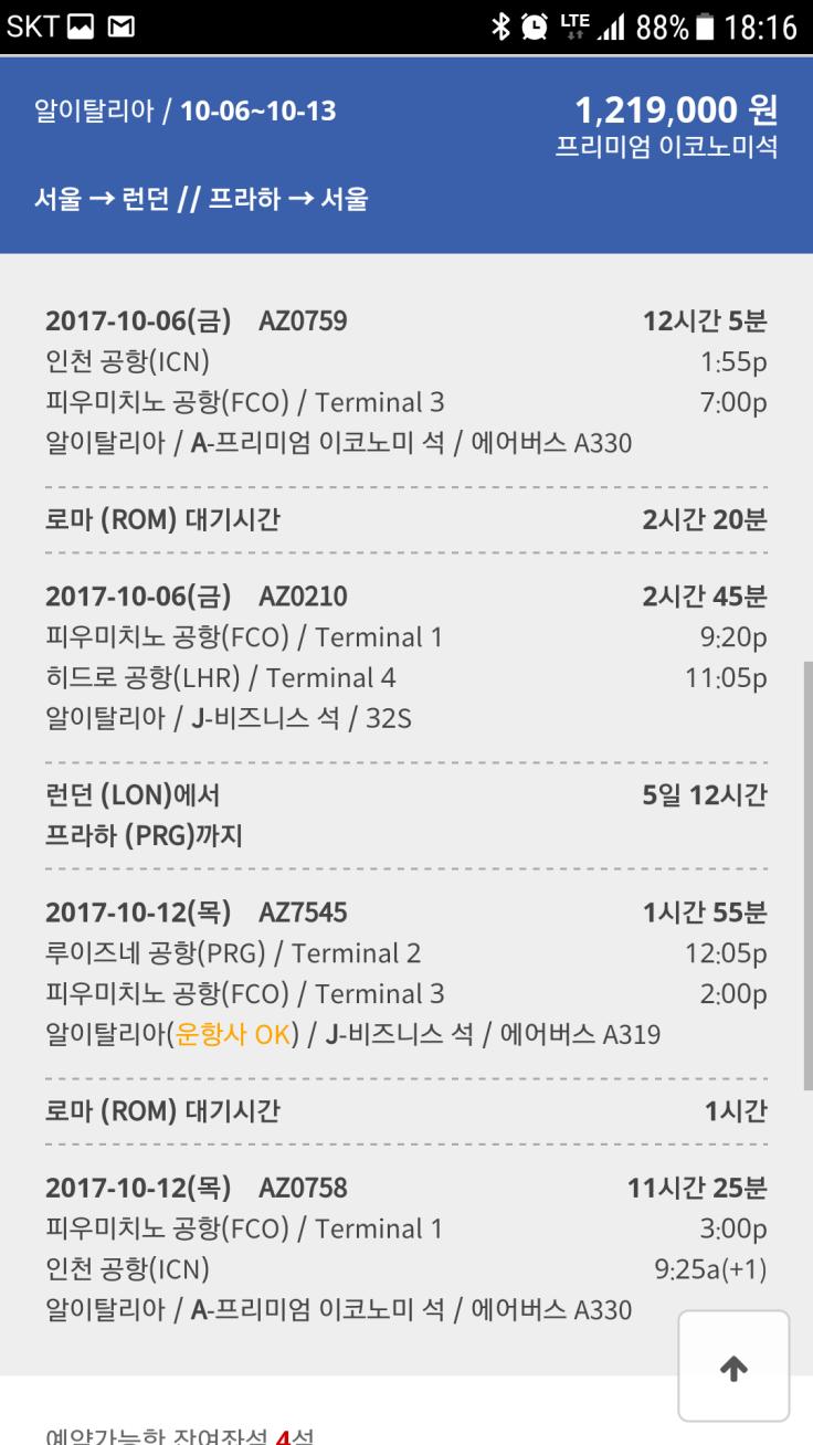 Screenshot_20170512-181620.png