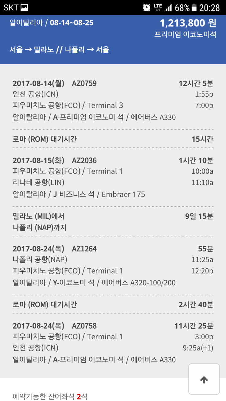Screenshot_20170524-202812.png