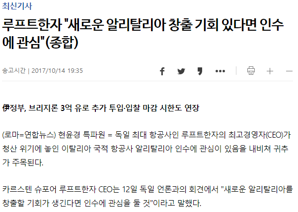 신문기사.PNG